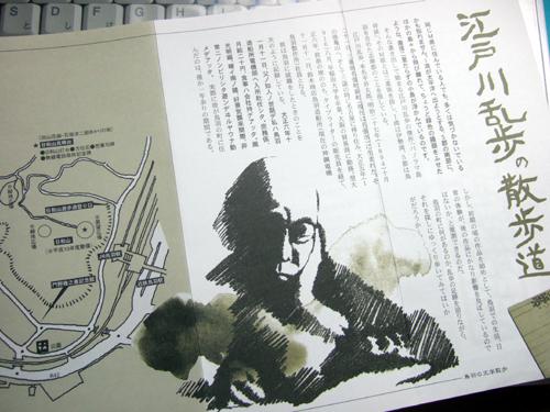 岩田準一の画像 p1_12